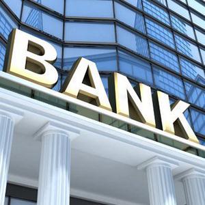 Банки Куньи