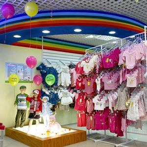 Детские магазины Куньи