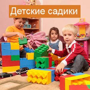 Детские сады Куньи