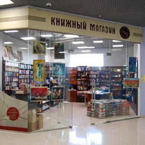 Книжные магазины Куньи