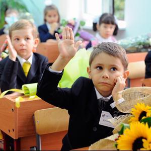 Школы Куньи