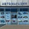 Автомагазины в Кунье