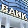Банки в Кунье