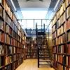 Библиотеки в Кунье