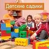 Детские сады в Кунье