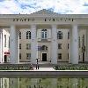Дворцы и дома культуры в Кунье