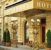 Гостиницы в Кунье