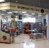 Книжные магазины в Кунье