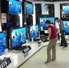 Магазины электроники в Кунье