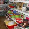 Магазины хозтоваров в Кунье