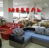 Магазины мебели в Кунье