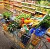 Магазины продуктов в Кунье