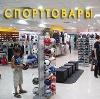 Спортивные магазины в Кунье