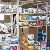 Строительные магазины в Кунье