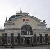 Железнодорожные вокзалы в Кунье
