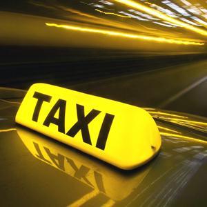 Такси Куньи