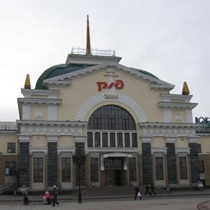 Железнодорожные вокзалы Куньи